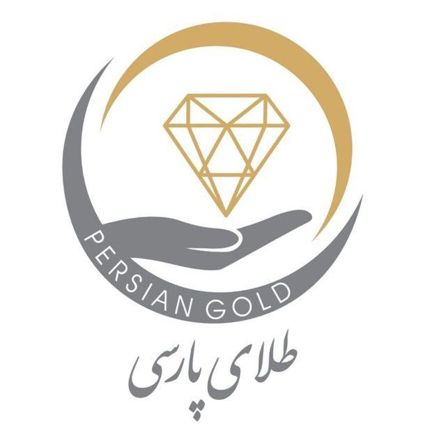 وام طلا – طلای پارسی